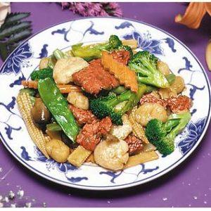 Beef w. Vegetables